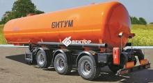 Полуприцеп цистерна НЕФАЗ для перевозки битума 96931-0210130-04