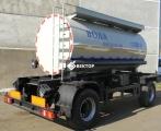 Прицеп цистерна НЕФАЗ для перевозки воды 8602-0000010-04